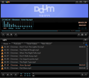 Daum-PotPlayer-Audio-Overview